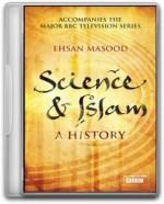 A Ciência e o Islã - 3 Partes em 1-