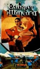Cabaret Mineiro - 1980 - raridade