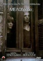 Melodrama? (1980)