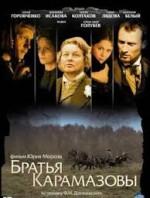 Minissérie Russa - Os Irmãos Karamazov - 4 DVDS 12 Capitulos