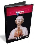 Grandes Livros - Maquiavel - O Principe - Documentário