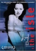 A Ilha (The Isle / Seom) 2000