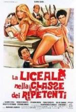 A Escola - Com Gloria Guido - 1974