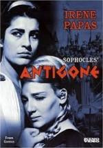 Antígona  - 1961 - raro