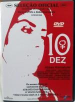 Dez (Abbas Kiarostami, 2002)