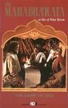 O Mahabharata Filme DUPLO