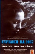 Euridice BA 2037