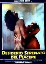 Hard Car - Desiderio sfrenato del piacere (1989)